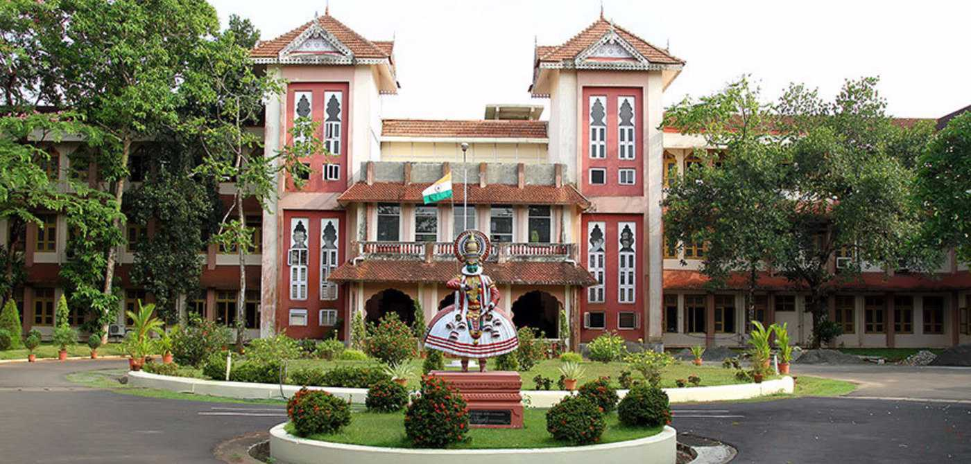 School of Engineering CUSAT